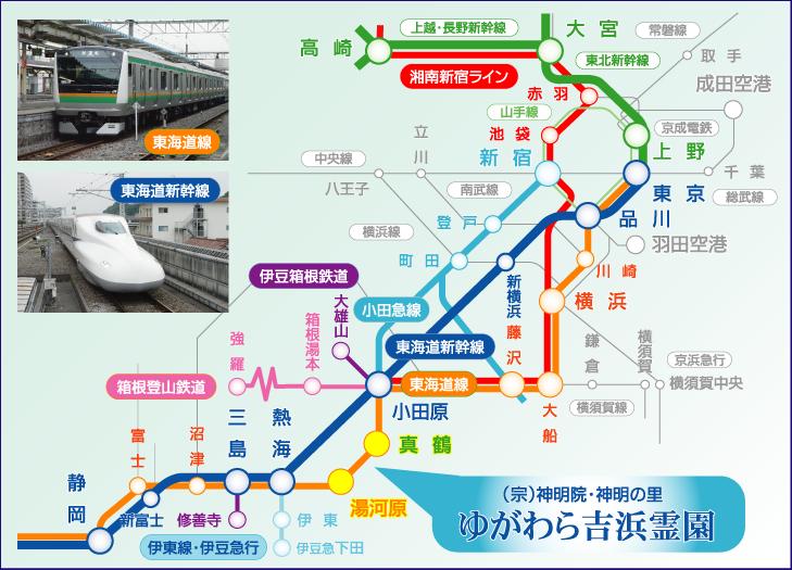 湯河原駅 時刻表 JR東海道本線 東京方面 土曜 電 …